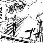 【ワンピース】ギガントウィップ考察、ルフィの放つ薙ぎ払い蹴り!