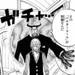 【ワンピース】すっぱ抜けアブサロム&潜めブルーノ!マムから逃走できそうな2つの能力について!