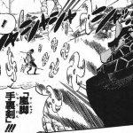 【ワンピース】嵐脚手裏剣の強さ考察、無数に放つ斬撃の乱舞!