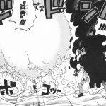 【ワンピース】大炎戎・炎帝考察、バナロ島で使用された太陽のような渾身の一撃!