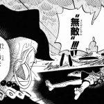 【ワンピース】フランキー無敵(インビジブル)考察、背中ガードで無敵ではあるけど…?