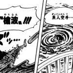 【ワンピース】槍波の強さ考察、海でのジンベエの無双っぷりについて!