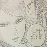 【ブラッククローバー】第104話「荊乙女の憂鬱」確定ネタバレ考察&感想!