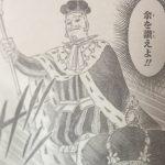 【ブラッククローバー】第107話「クローバー王国国王」確定ネタバレ考察&感想!