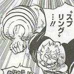 【ワンピース】スプリング死拳(デスノック)考察、ベラミーの放つ強烈な殴り!