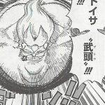 【ワンピース】ドイサ武頭(ブトウ)の強さ考察、ドンチンジャオのバク転頭突き!