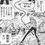 【ワンピース】雷雲ロッドとブラックボール、成長したナミの攻撃手段について!