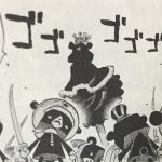 【ワンピース】ホビホビの実の強さ&シュガーの技考察、または覚醒の有無について!