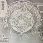 【銀魂】630話「武士道とは一秒後に死ぬことと見つけたり」確定ネタバレ感想&解説・考察!