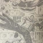 【ワンピース】将星カタクリ&謎の流体・ダイラタント流体についてのアレコレ!