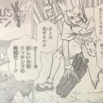 【ドクターストーン】第8話「狼煙をあげろ」確定ネタバレ感想&考察・解説など!