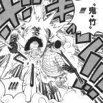 【ワンピース】鬼竹(オニタケ)の強さ考察、単なる竹でもヴェルゴにかかれば…!