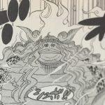 【ワンピース】サラマンダ(炎の蛇神)の強さ考察、マリーゴールドの燃える攻撃!