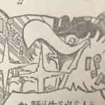 【ワンピース】世経・モルガンズの大ニュース、マムのお茶会暴動事件について!