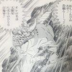 【銀牙・流れ星銀】百鬼牙(ひゃっきが)の強さ考察&乱・蛇龍身抜刀牙について!