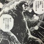 【銀牙・流れ星銀】赤カブトの強さ考察、ガチでやばすぎる双子峠の悪魔!