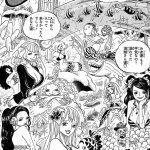 【土地考察】魚人島考察その2、人魚の入江・サンゴが丘・マーメイドカフェ・ギョバリーヒルズについて!