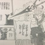 【U19】第12話「守るために」確定ネタバレ感想&考察・評価など!