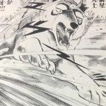 【銀牙・流れ星銀】風牙(ふうが)の強さと人物像、または本家の絶・天狼抜刀牙について!