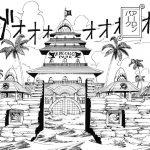 【土地考察】アーロンパークの背景考察、帝国建国の足掛かりとして!