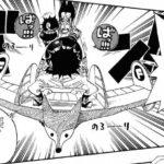【ワンピース】フォクシーファイター考察、飛行機ぽいのに乗っての突進〜殴り攻撃!