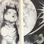 【銀牙・流れ星銀】リキの強さと抜刀牙考察、最強の熊犬とされる銀の父親!