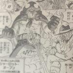 【ワンピース】高熱・高温絡み&熱い悪魔の実の能力4選ピックアップ考察GO!