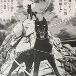 【銀牙・流れ星銀】スナイパーの強さと人物像考察、総大将の座を狙う奥羽軍司令官!