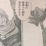 【銀魂】636話「気功じゃなくてもあそこは硬くなる」確定ネタバレ感想&解説・考察!