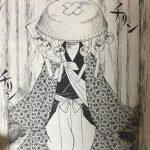 【鬼滅の刃】鐵塚(はがねづか)さんの人物像考察&これから重要になってくるかもね!的な何か!