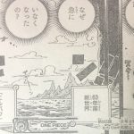 【ワンピース】マム回想編と彼女の種族、明かされる真実とパラダイムシフト!