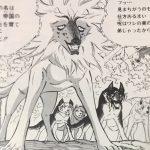 【銀牙・流れ星銀】呪牙(じゅが)の強さと人物像考察、 暗黒八犬士総帥にして呪の兄!