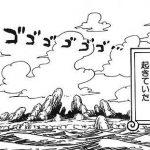 【土地考察】バナロ島の背景考察、または2人の決闘とその余波について!