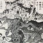 【銀牙・流れ星銀】甲斐の魔犬(赤虎・中虎・黒虎)考察、奥羽軍団の中心核!
