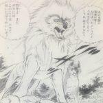 【銀牙・流れ星銀】呪(ノロイ)の強さと人物像考察、全ての抜刀牙の打開策を握る男!