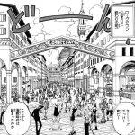 【土地考察】ローグタウンの背景考察、運命を彩る始まりと終わりの町!