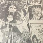 【ワンピース】864話「ヴィンスモーク家皆殺し計画」ネタバレ確定感想&考察!