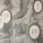 【ドクターストーン】第12話「Epilogue of Prologue」確定ネタバレ感想&考察・解説!