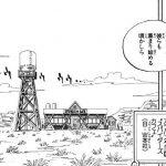 【土地考察】スパイダーズカフェの背景考察、またはスパイダーマイルズもちょっと絡めての話!