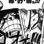 【ワンピース】柳・吟・情(やなぎんじょう)の強さ考察、杖を使った超刺突!