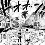 【土地考察】ゴサの町考察、アーロン達にひっくり返された非業の町!