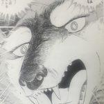 【銀牙・流れ星銀】氷魔(ひょうま)の強さと人物像考察、滅・変異抜刀牙であり滅の戦士!
