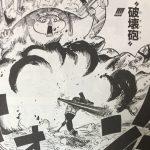 【ワンピース】破壊砲の強さ考察、巨人もふっ飛ばすイデオの一撃!