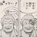 【ワンピース】チユポポ考察、超絶便利な回復スキル!