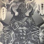 【バスタード】悪魔王サタンの強さと人物像考察、謎多き悪魔たちの王!