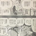 【ワンピース】カルメル暗殺疑惑&食われてないルート、教えてもらった内容について!