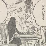 【ワンピース】大将・元帥クラスの逸材、子供の姿を借りた悪神リンリンのポテンシャルについて!