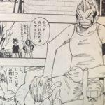 【うえきの法則】宗屋ヒデヨシの強さ考察、声を似顔絵に変える能力について!