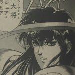 【バスタード】ヨシュア・ベラヒアの強さ考察、侍大将(サムライ・マスター)としての存在感!