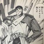 【バスタード】ニンジャマスター・ガラの強さ考察、超大柄のゴツいおっさん!